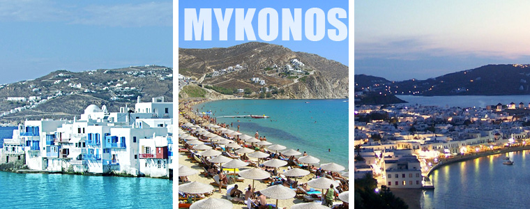 Dove alloggiare a mykonos le migliori zone for Dove alloggiare new york