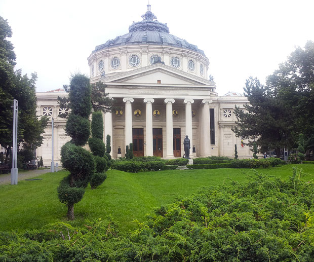 Bucarest-Auditorium-Ateneul-Roman